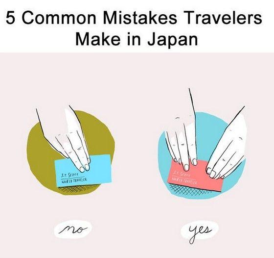 japan_manner