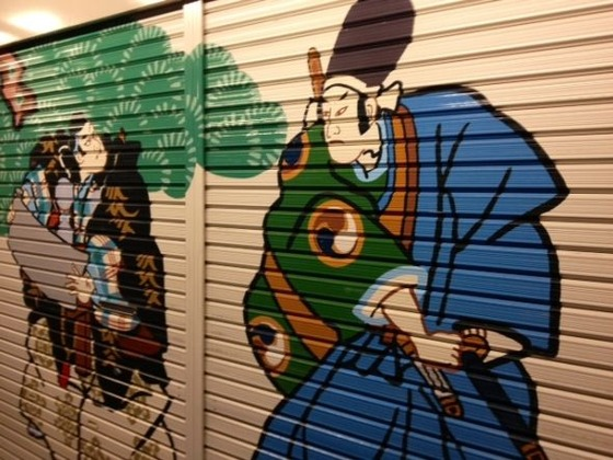 garage_door9