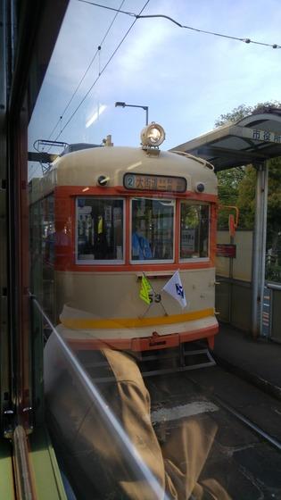 shikoku_12