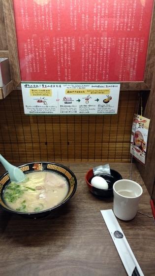 shikoku_travel_58