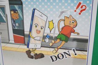 japan_warn_sign_17