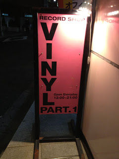 japanrecordshop21