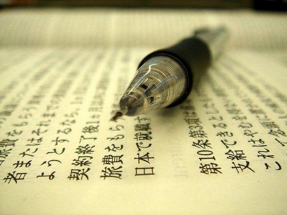 learn_japanese