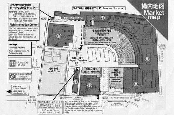 tsukiji_7