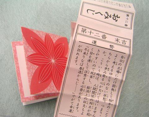 japan_girls_bag8