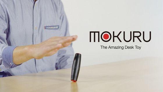 mokuru_1