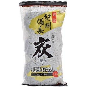 japan_Charcoal_Soap5