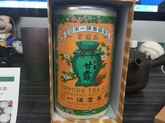 greentea_3