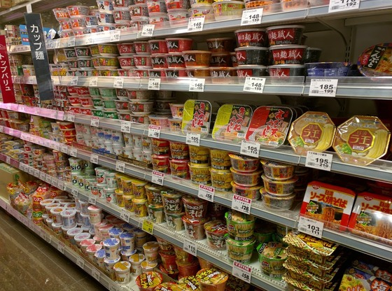 A_Japanese_Grocery_Store20