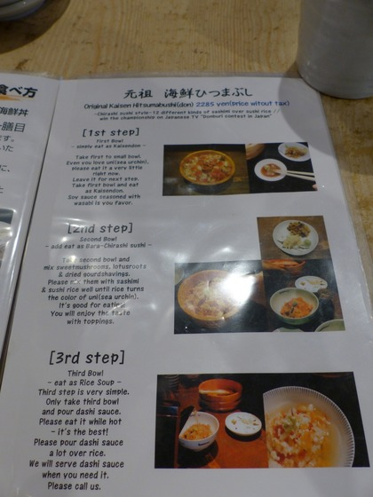 food_in_japan_12