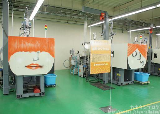 tottori_factory_0