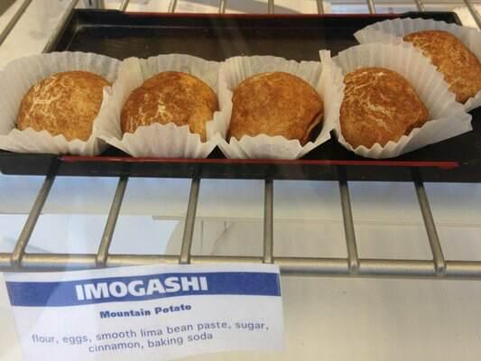 imogashi