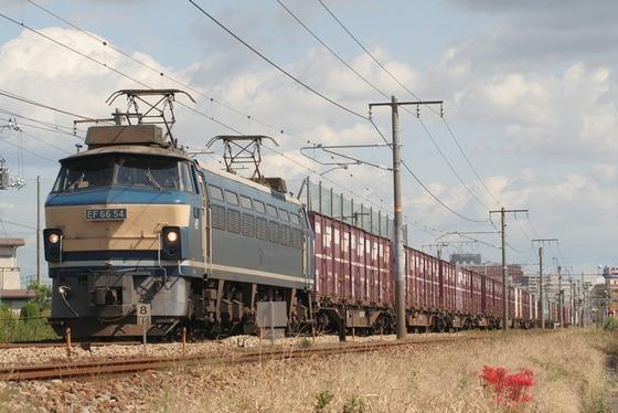 japan_train_12