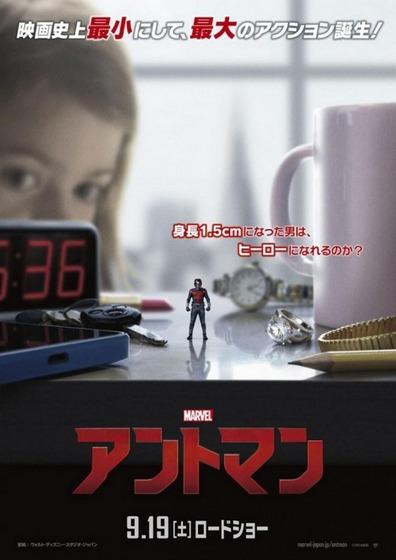 Ant-Man-Poster_4