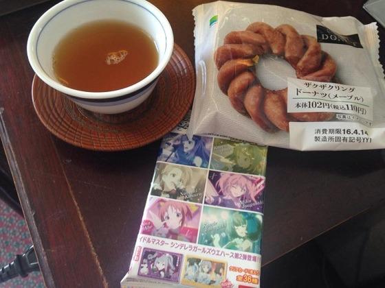 otaku_trip_34