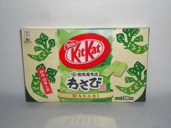 kitkat_12