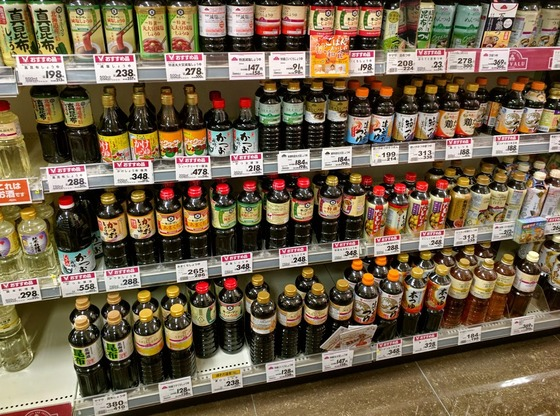 A_Japanese_Grocery_Store21