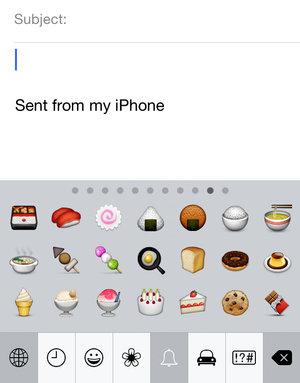 japan_christmas_cake_emoji