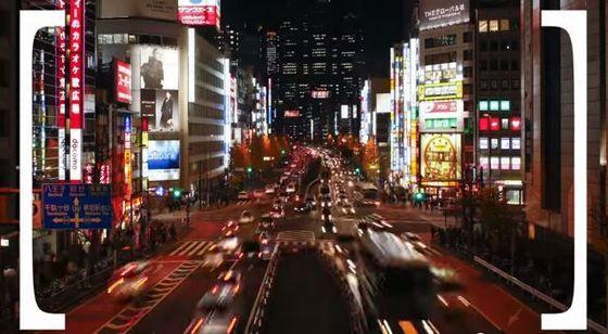 japan_power