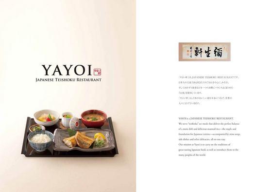 Yayoi-Sydney