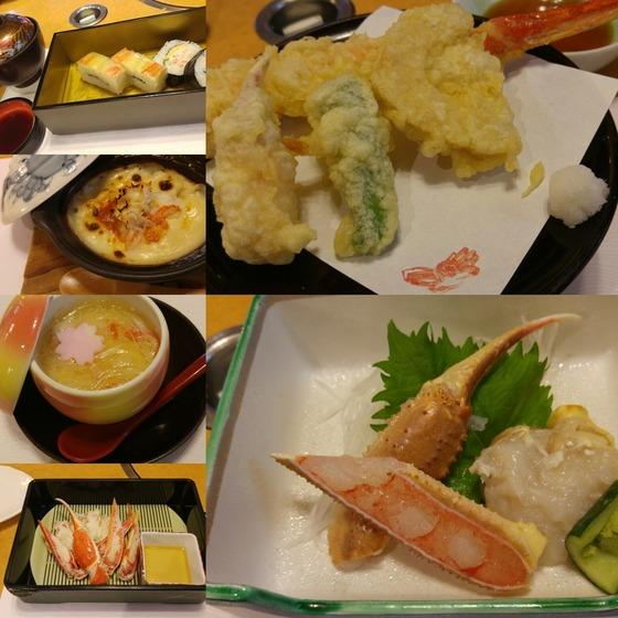 shikoku_43