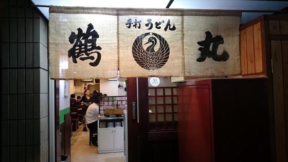 shikoku_travel_34