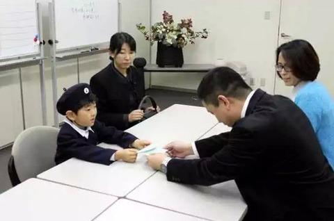 japanese_boy_donate_5000