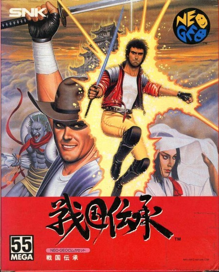 game_cover_7_1