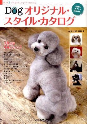 poodle_japanstyle_trim_3
