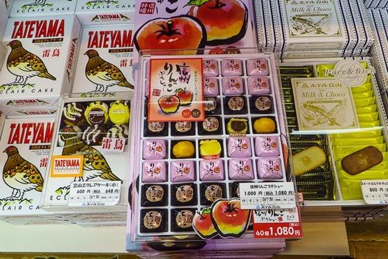 eat_japan28