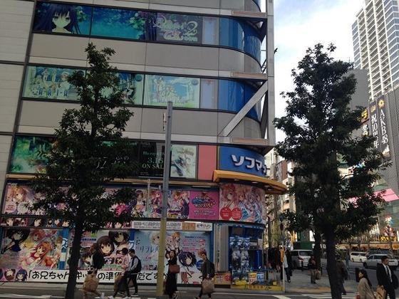 otaku_trip_17