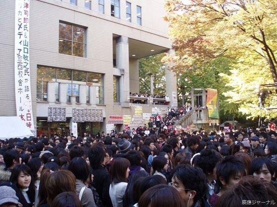 10reason_autumn_japan_14