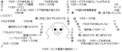 dc482bb4.jpg