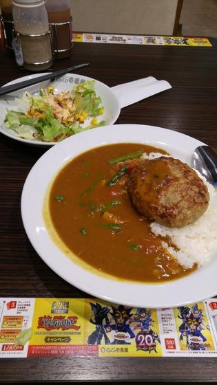 shikoku_7