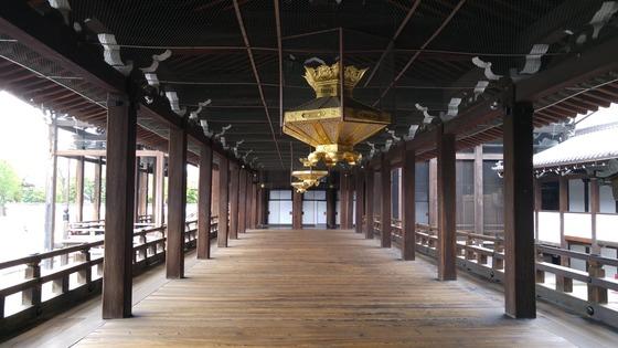 shikoku_46