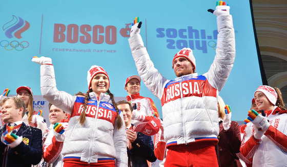 sochi_uniform_8