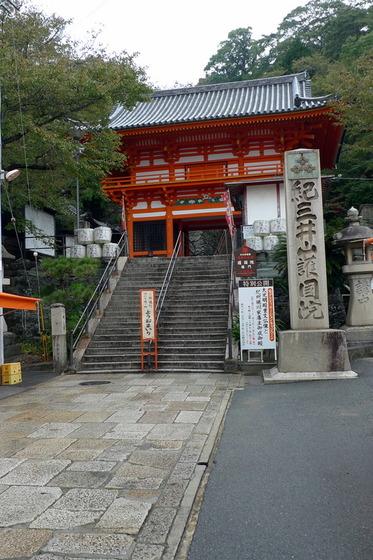 shikoku_travel_10