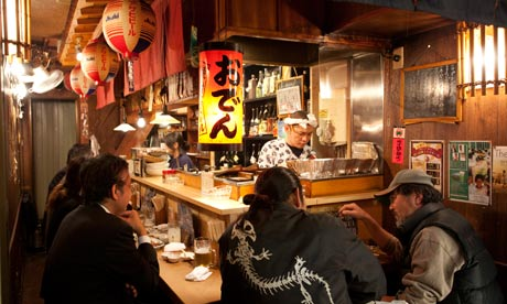 japan_food_array