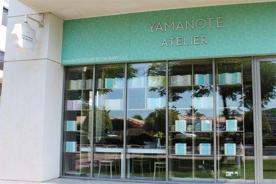 yamanote_0