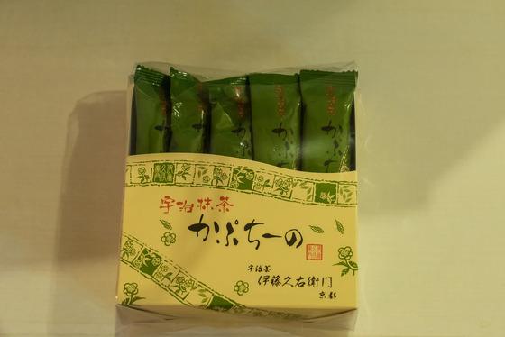 japan_souveniors_10
