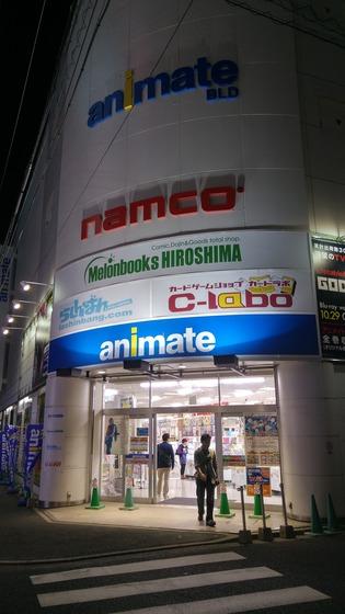 shikoku_37
