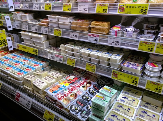 A_Japanese_Grocery_Store4