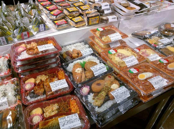 A_Japanese_Grocery_Store12