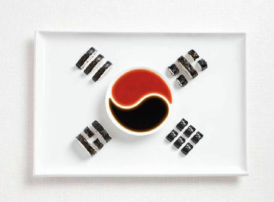 world_foodflag11