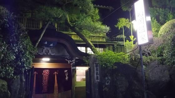 japan_trip10