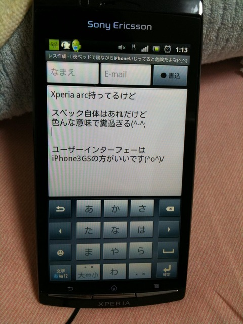 20110709102411_87_1