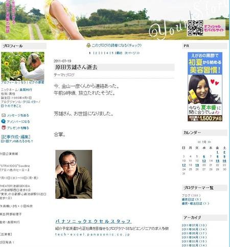20110719141856_34_1