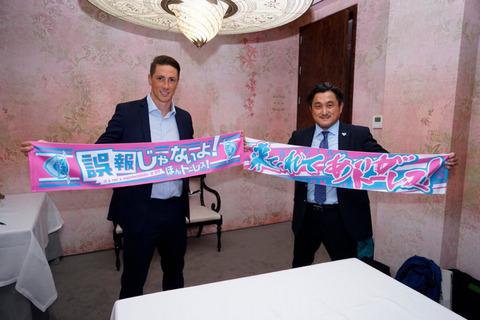【サッカー】F  トーレスがサガン鳥栖への移籍を完遂