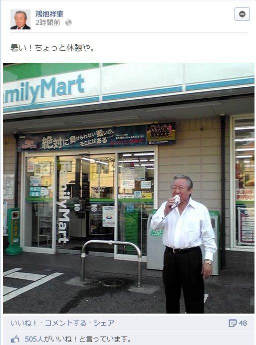 内田樹氏 麻生太郎氏の論争テクを分析 ...