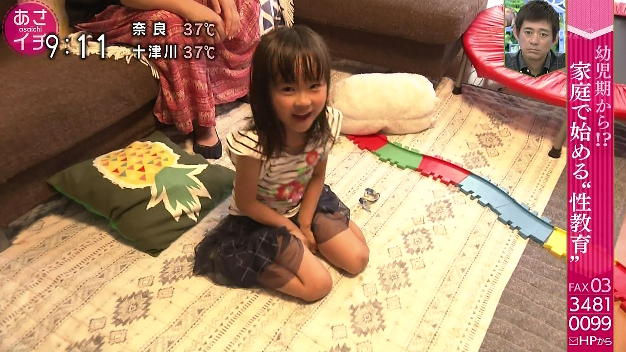【JS】ロリコンホイホイスレ�E【JC】【JK】  2 YouTube動画>68本 ->画像>295枚